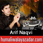 http://www.humaliwalayazadar.com/2016/09/arif-naqvi-nohay-2017.html