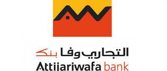 recrutement Attijariwafa bank 2017
