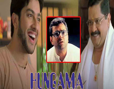 Hungama Movie Unknown Facts In Hindi
