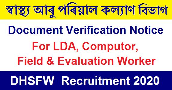 DHSFW  Recruitment 2020