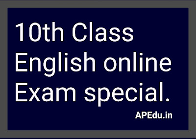 10th Class English online Exam special.