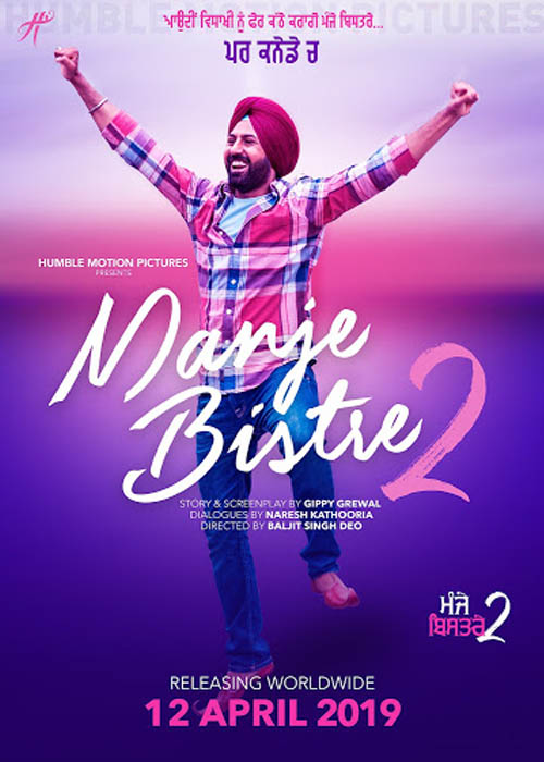 Manje bistre 2 full movie download filmyzilla