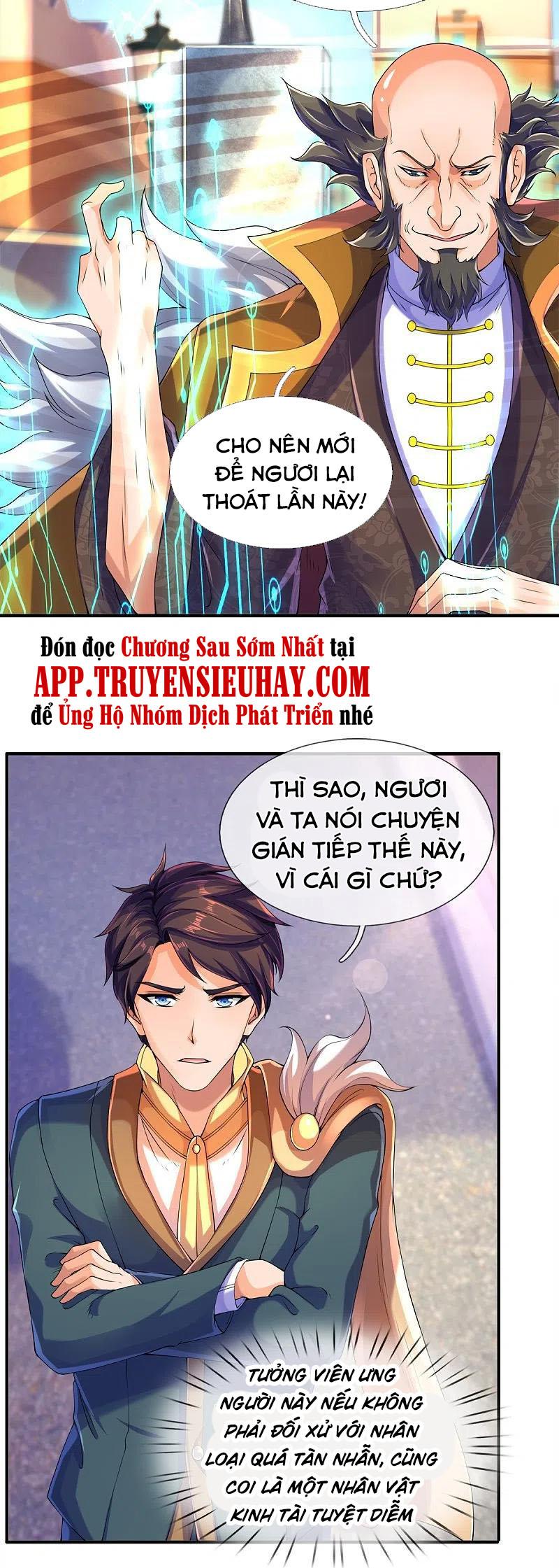 Vạn Cổ Thần Vương Chap 260 . Next Chap Chap 261