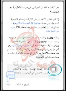 """""""موقع قوقل التعليمي""""""""منصة جوجل التعليمية""""""""موقع جوجل التعليمي""""""""منصة جوجل التعليمية وزارة التربية والتعليم""""""""google المنصة التعليمية""""""""sites.google.com التعليم الالكتروني""""""""موقع قوقل التعليمي""""""""منصة جوجل التعليمية""""""""موقع جوجل التعليمي""""""""منصة جوجل التعليمية وزارة التربية والتعليم""""""""منصة جوجل التعليمية""""""""google المنصة التعليمية""""""""sites.google.com التعليم الالكتروني""""""""جوجل كلاس روم""""""""قوقل كلاس روم""""""""جوجل كلاس روم """"""""جوجل كلاس روم تحميل""""""""جوجل كلاس روم بالعربي""""""""جوجل كلاس روم شرح""""""""جوجل كلاس روم تسجيل الدخول""""""""جوجل كلاس روم ويكيبيديا""""""""جوجل كلاس روم للكمبيوتر""""""""جوجل كلاس روم pdf""""""""شرح برنامج جوجل كلاس رووم""""""""شرح استخدام جوجل كلاس روم""""""""شرح خدمة جوجل كلاس روم للاساتذة """"""""شرح مفصل لخدمة جوجل كلاس روم""""""""جوجل كلاس روم تسجيل دخول""""""""تسجيل الدخول الى جوجل كلاس روم"""""""