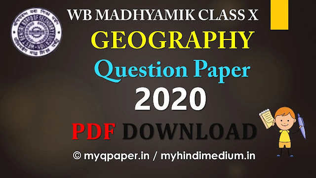 WB Madhyamik Geography Question Paper 2020
