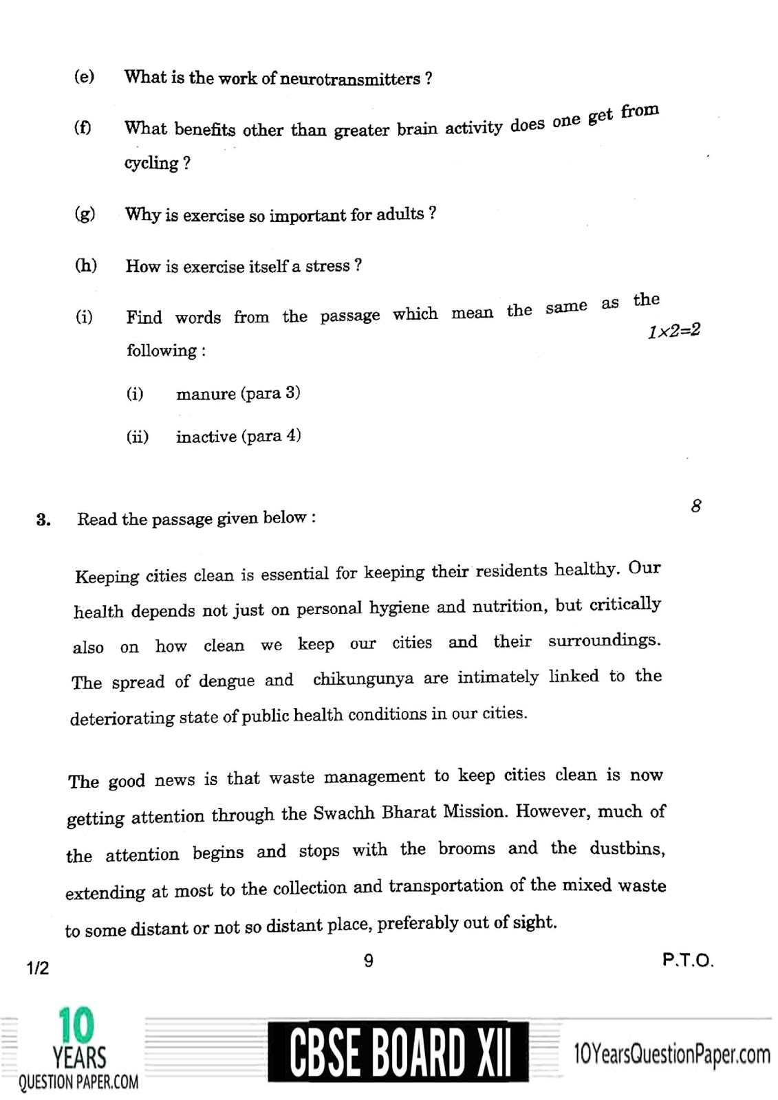 CBSE class 12th 2018 English Core Previous Year Question Paper