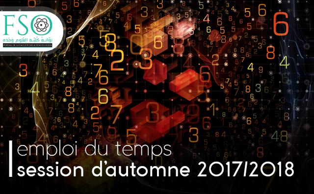 SMIA S1 : Emploi du temps Session Automne 2017/2018