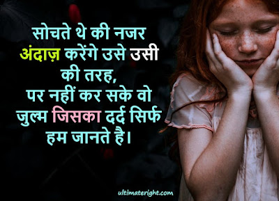 100+ Top Best Alone Sad Shayari Hindi status