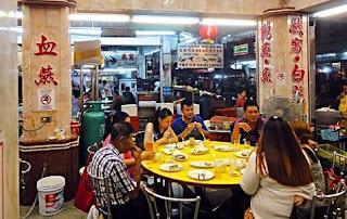 Hat Yai China Town Restaurant