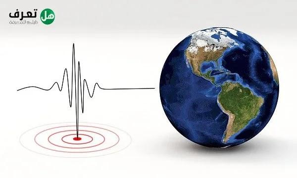 جهاز قياس الزلازل