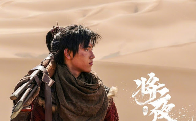 Ever Night Chinese web drama Chen Feiyu Ning Que
