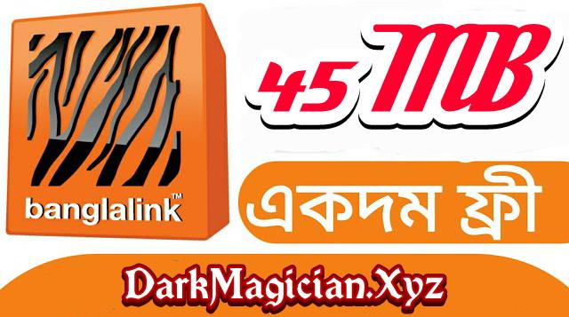 আপনার Banglalink Sim টাতে প্রতিদিন ফ্রি তে নিন 45MB ৩ দিন মেয়াদে বিস্তারিত জানুন