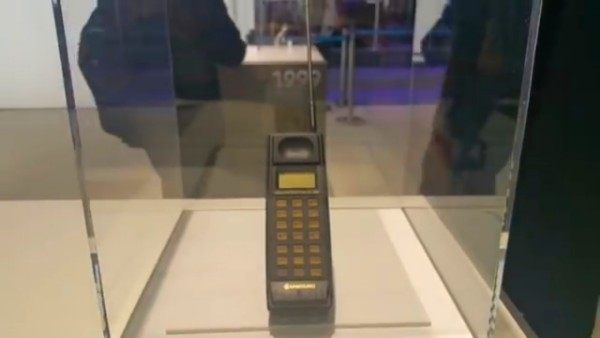 Samsung-first-mobile-phone