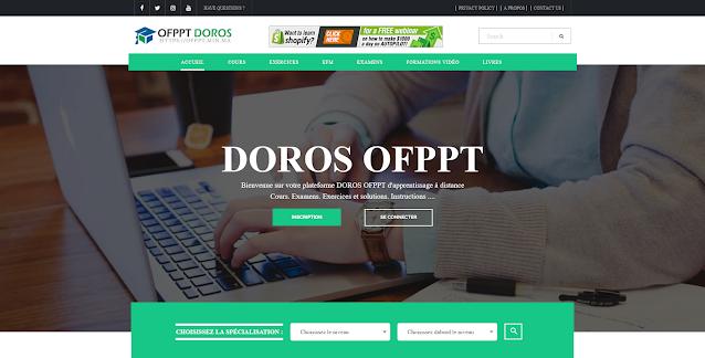 Doros ofppt التكوين المهني و انعاش الشغل
