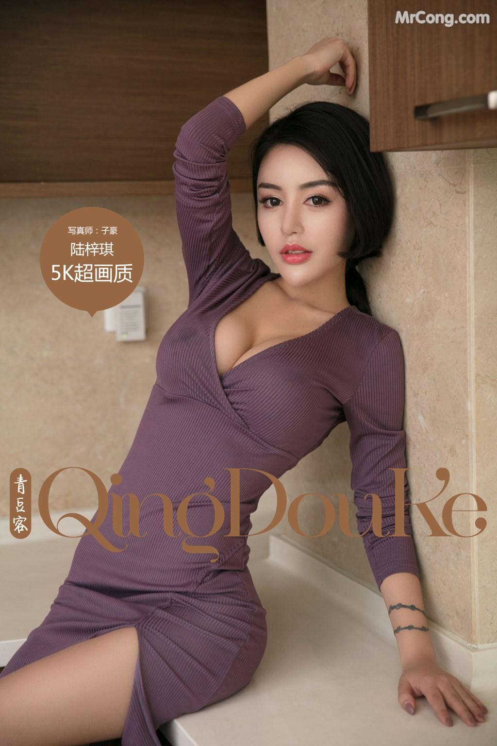 QingDouKe 2017-11-22: Người mẫu Lu Zi Qi (陆梓琪) (51 ảnh)