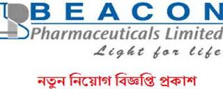 Job Circular 2019-BEACON Pharmaceuticals Limited Image