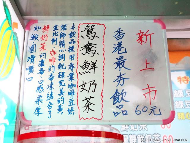 IMG 0656 - 大甲美食│一路發楊桃汁,鎮瀾宮40年人氣老店,沒想到最夯的竟然不是楊桃汁!