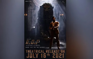 KGF 2 release date out,KGF Chapter 2,KGF chapter 2 release date,Yash,KGF: Chapter 2, kgf 2 download, kgf 2 free download, kgf release date,  kgf 2
