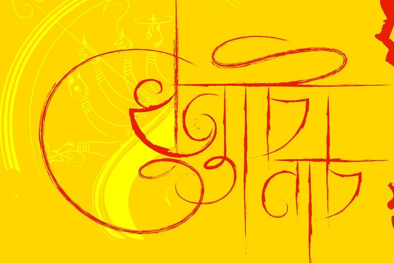 Bengalis text to speech