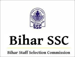 Bihar SSC Inter Level 2014 Cutoff/ Merit List 2018-19