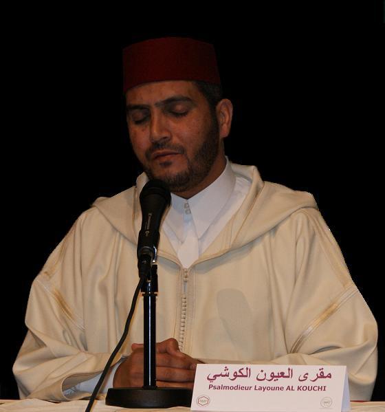 تنزيل قرآن كريم تحميل قرأن كريم mp3