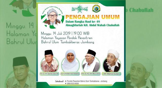 Kiai Ma'ruf Amin, Mbah Maimoen dan Kiai Said Aqil Siroj Hadiri Haulnya Mbah Wahab Hasbullah