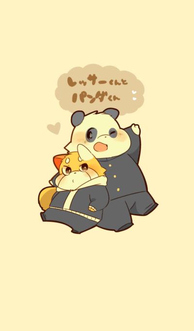 lesser panda and panda's theme