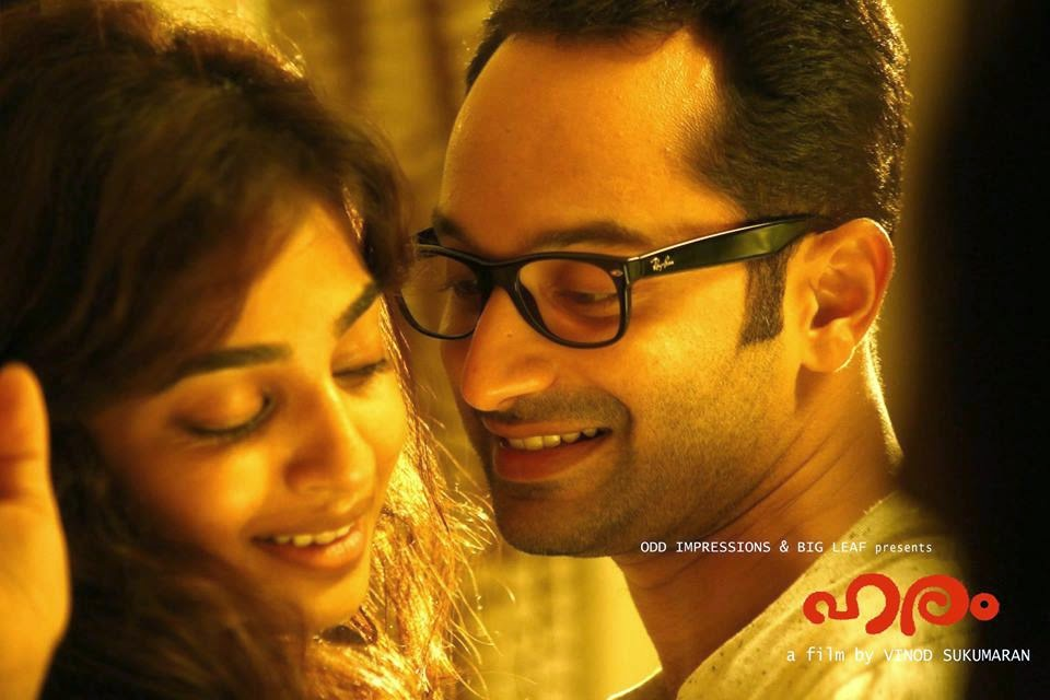 'Haram' Malayalam movie trailer