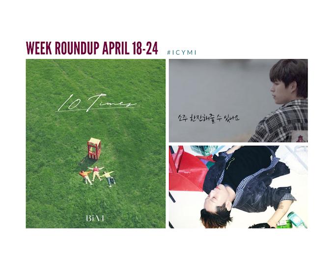[Week Roundup April 18 - 24] B1A4, Shinwoo and Rex.D