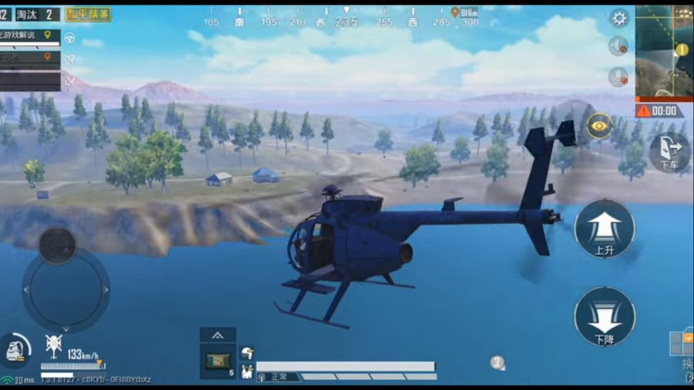 الهليكوبتر تظهر بشكل غير معلاً في ببجي بيتا موبايل تحديث قادم جديد