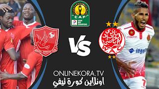 مشاهدة مباراة حوريا والوداد الرياضي بث مباشر اليوم 16-03-2021 في دوري أبطال إفريقيا
