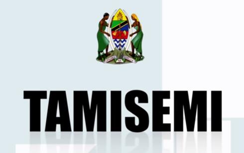 TAMISEMI: Selected Students to join Form One 2020 |  Majina ya Wanafunzi Waliochaguliwa Kujiunga Kidato cha Kwanza 2020