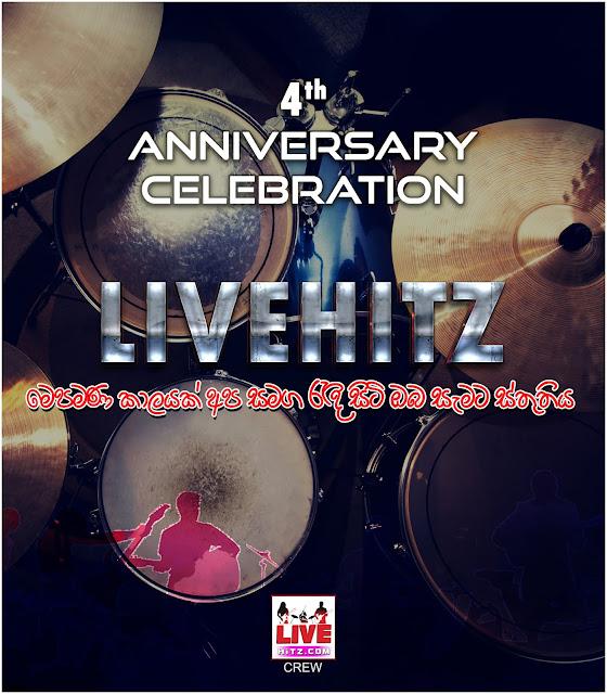 LIVEHITZ 4 YEAR ANNIVERSARY CELEBRATION(2015/06/17-2019/06/17)