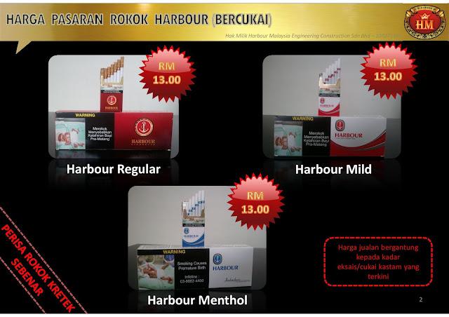 Peluang menjana pendapatan sampingan dengan menjadi penjual Independent Sales Consultant kepada produk rokok jenama Harbour keluaran Harbour Malaysia Group HMG