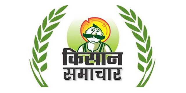 कृषक समर्थन मूल्य दमोह हेल्पलाइन नंबर जारी | KRISHI SAMARTHAN MULYA DAMOH HELPLINE