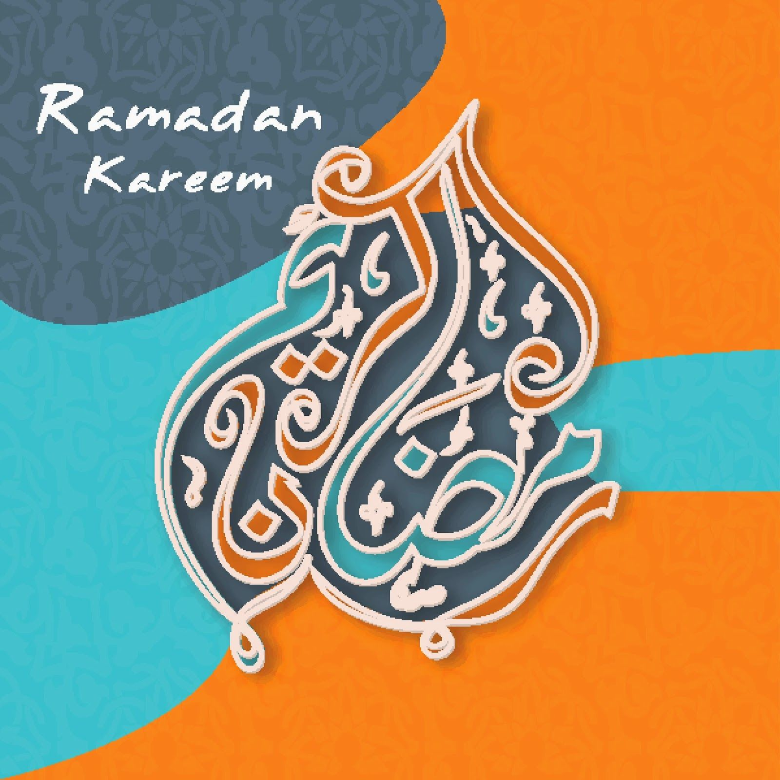 essay about ramadan essay about ramadan of