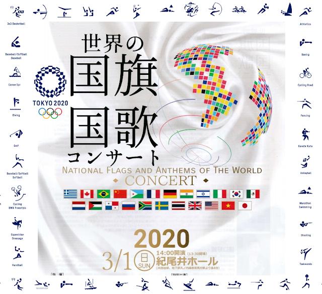 BIOVEGAN PORTUGAL ® INFO-POSTER - JOGOS OLÍMPICOS TOKYO 202O