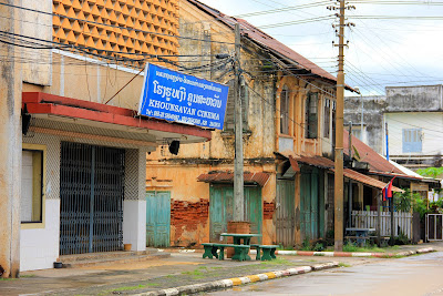 Savannakhet cinema: cinema Khounsavan
