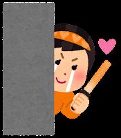 陰ながらアイドルを応援する人のイラスト(女性・オレンジ)