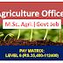 Agriculture Officer -Govt. Job | Directorate of Agriculture