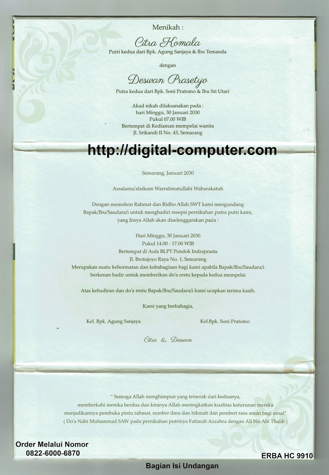 undangan hardcover ERBA HC-9910