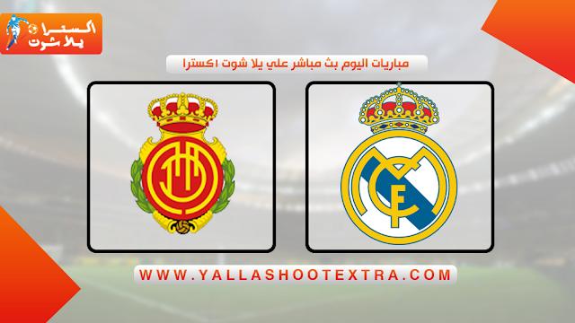 موعد مباراة ريال مدريد و ريال مايوركا 19-10-2019 في الدوري الاسباني