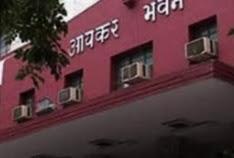 রাজ্যের 25টি জায়গায় চলল আয়কর তল্লাশি