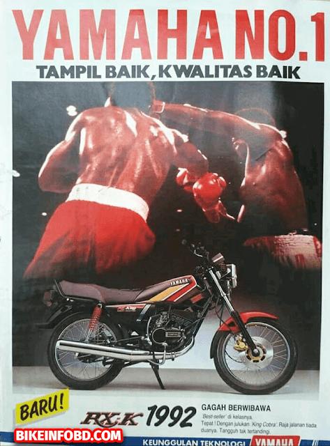 yamaha rxk Poster