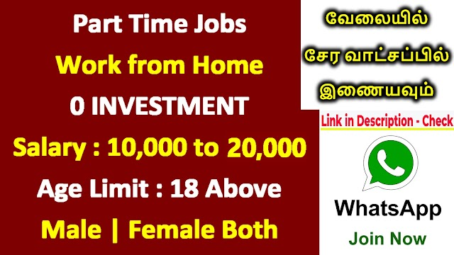 Part Time Jobs Work From Home in Tamilnadu