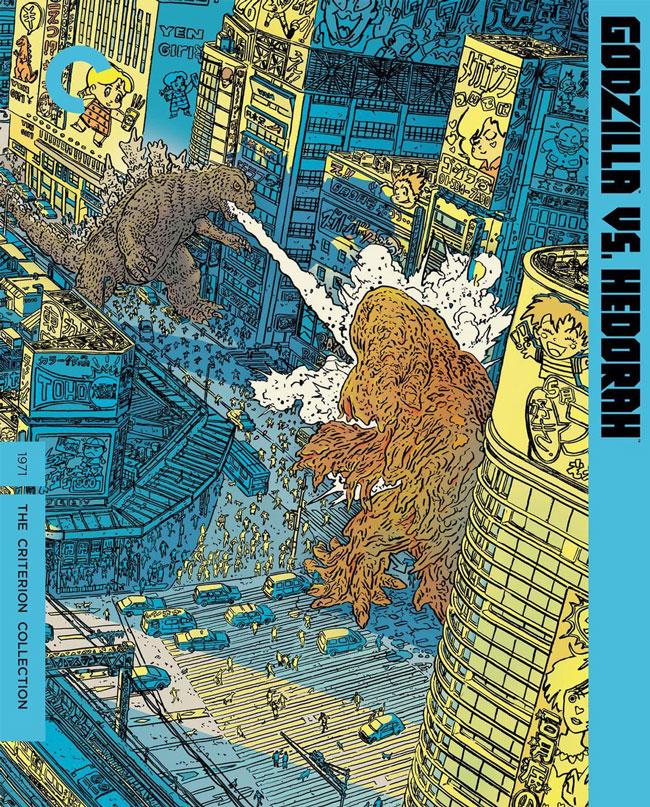 Geof Darrow (US) - Godzilla Showa Era BluRay Collection