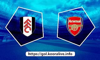 مشاهدة مباراة ارسنال ضد فولهام 18-04-2021 بث مباشر في الدوري الانجليزي