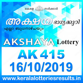 KeralaLotteriesresults.in, akshaya today result: 16-10-2019 Akshaya lottery ak-415, kerala lottery result 16-10-2019, akshaya lottery results, kerala lottery result today akshaya, akshaya lottery result, kerala lottery result akshaya today, kerala lottery akshaya today result, akshaya kerala lottery result, akshaya lottery ak.415 results 16-10-2019, akshaya lottery ak 415, live akshaya lottery ak-415, akshaya lottery, kerala lottery today result akshaya, akshaya lottery (ak-415) 16/10/2019, today akshaya lottery result, akshaya lottery today result, akshaya lottery results today, today kerala lottery result akshaya, kerala lottery results today akshaya 16 10 19, akshaya lottery today, today lottery result akshaya 16-10-19, akshaya lottery result today 16.10.2019, kerala lottery result live, kerala lottery bumper result, kerala lottery result yesterday, kerala lottery result today, kerala online lottery results, kerala lottery draw, kerala lottery results, kerala state lottery today, kerala lottare, kerala lottery result, lottery today, kerala lottery today draw result, kerala lottery online purchase, kerala lottery, kl result,  yesterday lottery results, lotteries results, keralalotteries, kerala lottery, keralalotteryresult, kerala lottery result, kerala lottery result live, kerala lottery today, kerala lottery result today, kerala lottery results today, today kerala lottery result, kerala lottery ticket pictures, kerala samsthana bhagyakuri