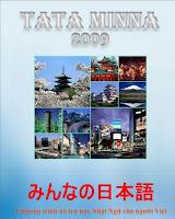 TaTa MinNa 6 | みんなの日本語 - Chương trình hỗ trợ học Nhật ngữ cho người Việt