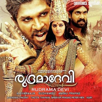 Rudhramadevi (2018) Hindi Dubbed 720p HDRip – 1.1GB